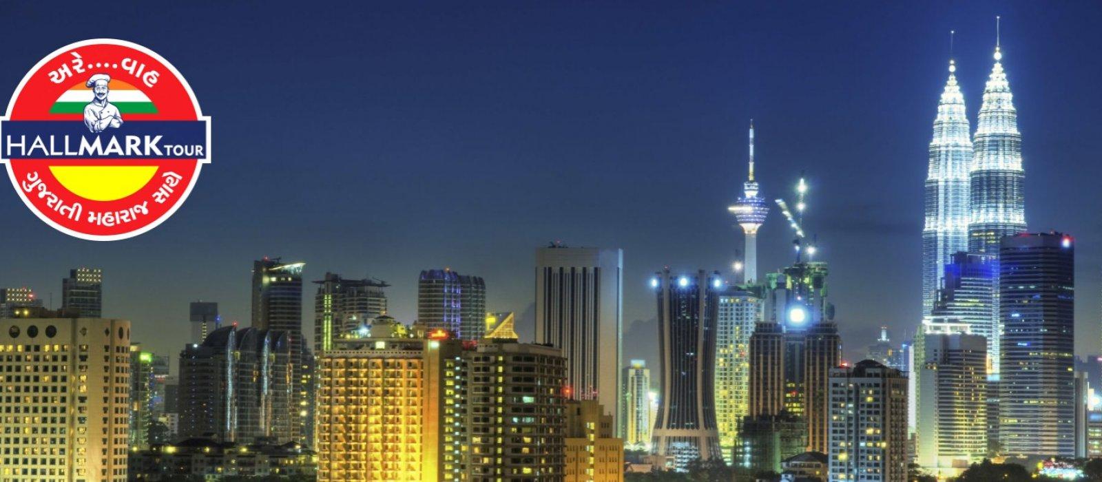 Malaysia , Singapore & Dream Cruise with Maharaj