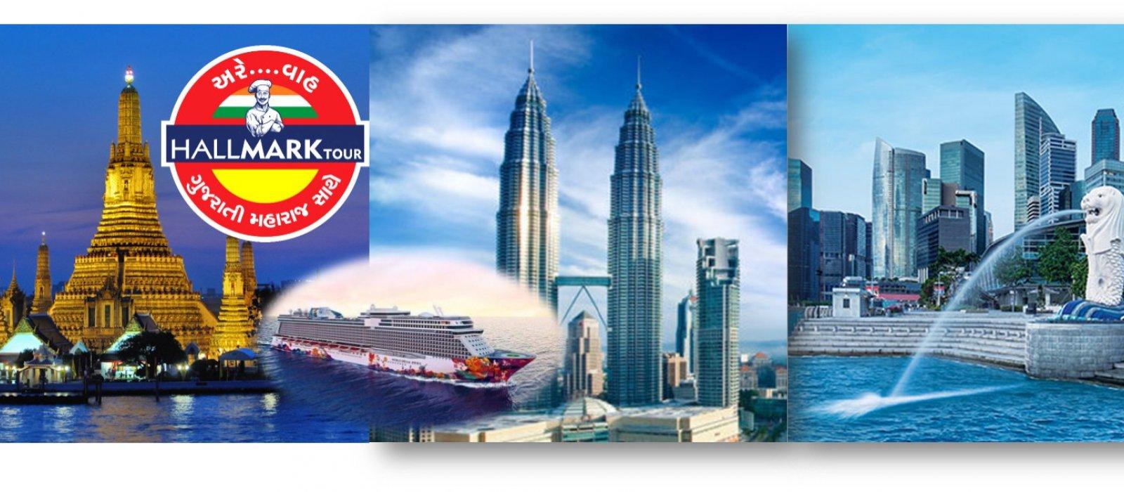 Far East & Dream Cruise with Maharaj